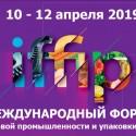 Приглашаем посетить форум IFFIP 2019