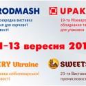 UPAKOVKA 2018 19-я международная выставка