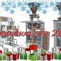 Распродажа складского оборудования от 10% до 20%